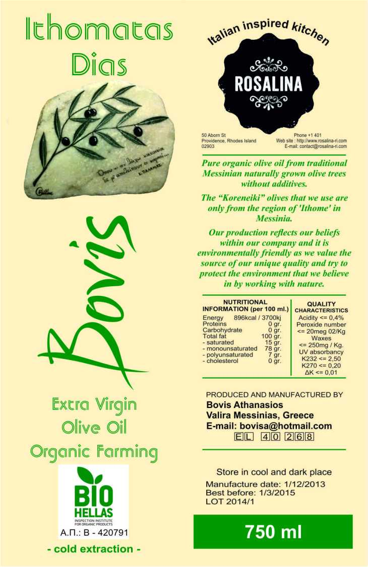 Bovi's Organic Greek olive oil